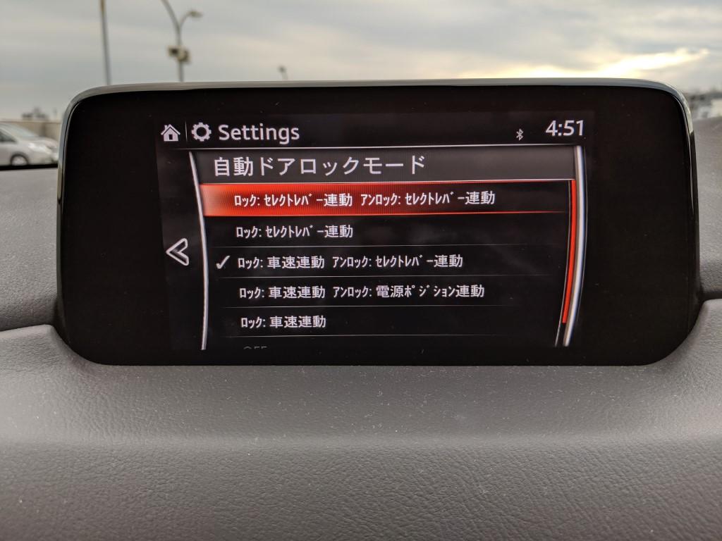 3DA-KG2P CX-8のオートロック解除ボタン